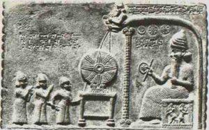 dios-sumerio-nids-1